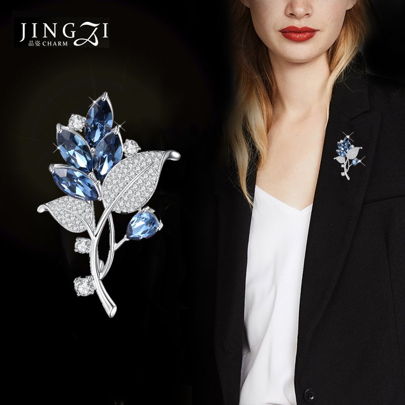 Orchid brooch high-end fashion elegant famous temperament water drill flower brooch suit pin female hundred matching decoration
