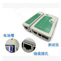 Multi-function Network tester telephone network wire measuring expert detection signal breakpoint length wire finder patrol wire Pass