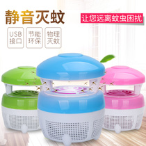 Mosquito lamp home indoor baby pregnant women plug-in inhalation mosquito repellent anti-mosquito mosquito bedroom mute catch mosquitoes