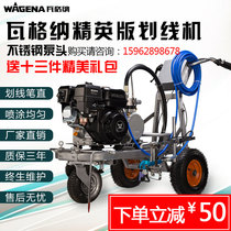 Wagner Cold Spray Dash Machine Road Road parking lot Driving School paint drawing line marker device Dash car