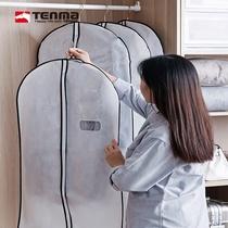 Japan Tianma Co. Ltd. clothing dust cover non-woven hanging bag home wardrobe coat suit suit suit cover.