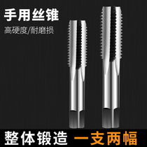 Hand tap with tap threaded drill threaded drill threaded drill thread tool M3-M24 machine tap.