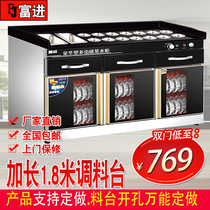 Multi-functional commercial hotel restaurant catering Malatang sauce Hot pot Self-service seasoning table Marble dining side cabinet