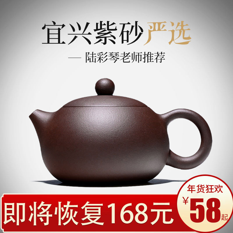 Yixing famous purple sand pot pure all-hand teapot single kung fu tea set set home size capacity Xishi pot
