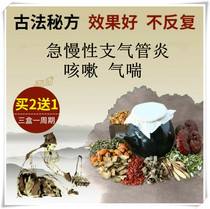 Treatment of allergic bronchial cough dry cough cough phlegm cough asthma lungs adult children folk remedies herbal tea