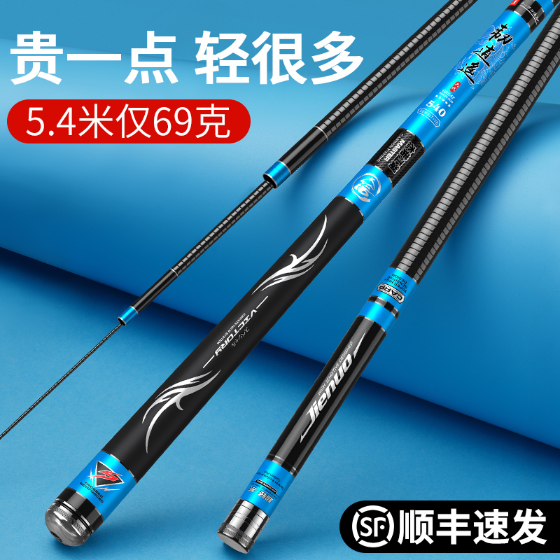 Geno fishing rod import carbon ultra-light ultra-hard hand rod 28 tune 19 tune brand tough hand lever top ten brand names