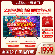 TCL 55L8 554K HD Smart Full Screen Network Flat Panel LCD TV