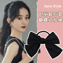 Zhao Liying with Black Bow Headrope Summer web celebrity 2021 new hair rope female hairpin top clip headdress