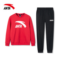 Anta sports suit mens spring 2020 new knitted set head casual guard pants two-piece set official website