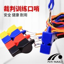 Nai Li non-nuclear high-frequency whistle children outdoor physical education teacher sports basketball football training match referee whistle