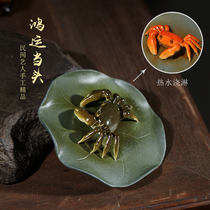 Yixing purple sand tea pet can change color crab Tea Table Tea Table Tea Ceremony ornaments tea tea accessories tea play