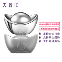 Tianxin Yang foot silver 9999 Silver investment Silver Ingot Silver Ingot 500g polished frosted solid pure