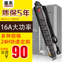 DEMU PDU Cabinet Socket 8-bit 16A32A Switch Lightning protection industry high-Power cabinet special power plug
