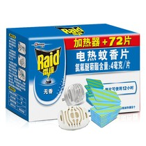 Radar electric mosquito flake wireless heater plus 72 non-scented set mosquito repellent anti-mosquito tablets