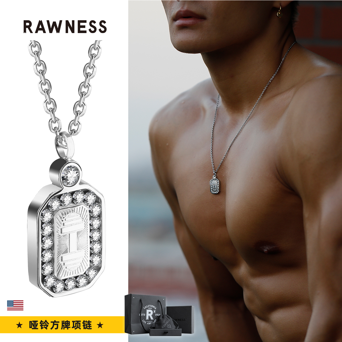 RAWNESS Square Full Diamond dumbbell necklace sweater chain American retro shape titanium steel collarbone chain fit