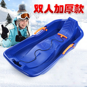 Outdoor Ski Skiing Snowboard plate thickening children car sled sledge sliding sand board with brake skating vehicle