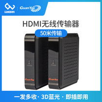Crown art hdmi wireless transmission device High-Definition Audio and video transceiver computer TV projector screen projector with screen