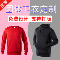 Ben Custom DIY Custom-made hoodie to map the homecoming party coat work clothes print picture logo