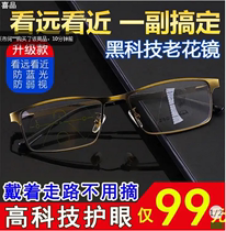 Xifeng Yujiang County Star Business hot sale AR black technology quantum reading glasses far Hong department store fashion (explosion models)