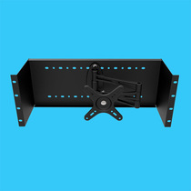 Network cabinet display mounting bracket Industrial Control monitor LED display telescopic arm universal adjustment