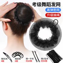 Hair Net female summer art examination dance net bag floral headdress professional flight attendant hair children ball head curler headwear