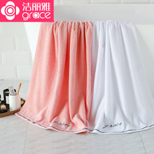 Jie Liya bath towel household cotton adult men and women soft absorbent cotton large towel bath towel wrap