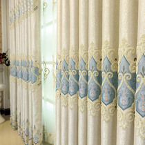 Custom curtains simple European shading living room bedroom finished jacquard embroidery fabric finished window screen