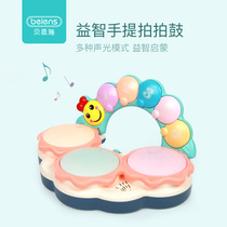 Baby Bainshi Tambouring Toy Acousto-optic Toy Children Tambouring 0-1 Years Old 6-12 Months
