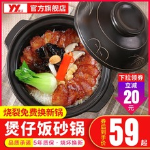Yingyu Guangdong casserole stew pot small casserole stew pot household gas special pot yellow stewed chicken casserole rice noodle pot