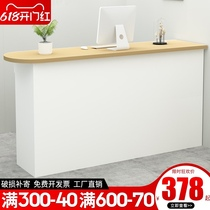 Cashier Simple modern Small shop Counter table Clothing store Convenience store Beauty salon Bar counter Front desk