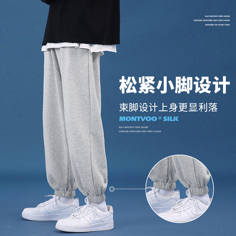 Pants mens spring and autumn new summer ins trend sweatpants spring loose-fitting leggings gray leggings casual pants