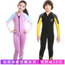 Épaississez le maillot de bain chaud et résistant au froid 2.5MM garçons et filles de combinaison pour enfants et les filles corps à manches longues vêtements d'entraînement protection solaire surf.