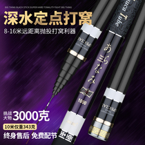 Japan imports carbon traditional fishing rod long knots hand pole 10 11 12 13 14 meters punch rod Super light Hard