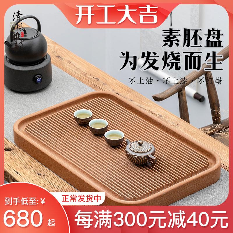Qingfeng Yayun electric wood tea plate German vegetarian plate no painted tea sea solid wood home rectangular small rubber wood tea table