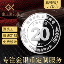 Gold Road 999 sterling silver silver coin custom employee induction commemorative coin Gold coin diy crystal silver anniversary gift
