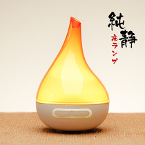 Enjoy ultrasonic aromatherapy machine plug-in aromatherapy lamp smoked incense furnace essence oil lamp bedroom Aromatherapy Humidifier Home Mute