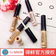 South Korea's The Saem TV shop skin fresh Concealer Cover Black Eye Concealer acne freckles