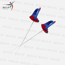 Fencing Equipment Adult Children boutique non-rust electric Sabre Competition Sword CE certification can participate in the competition promotion