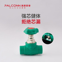 Paikang pipe industry high-end home installation PPR all-pass diameter gate valve high-flow copper core reinforced ppr stop valve green