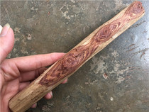 Hainan huanghuali wood raw material purple oil pear authentic root material old material carving handle carving material