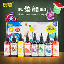 Tie dyeing dye Students handmade DIY natural active environmental protection pigment batik fabric scarf square towel childrens materials