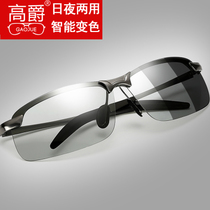 Polar-cent sunglasses mens color-changing glasses mens tide driving special day and night with sunglasses mens sunglasses mens sunglasses male tide