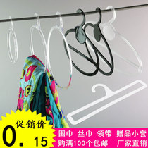 A single ring scarf shelf hanging ring hook silk scarf rack to collect towel bath towel tie scarf hanging scarf rack.