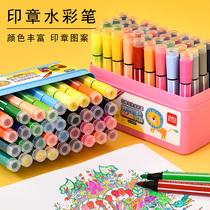 Умная акварельная ручка детская печать моющаяся акварельная ручка 12 цветов 24 цвета Детская кисть для рисования 36 цветов для начинающих ручная роспись большая емкость цветная ручка для школьников цветная ручка для рисования набор ручек