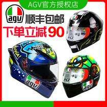 Spot Italy AGV K3 K1 K5 motorcycle helmet Anti fog full helmet Unisex racing helmet Running helmet