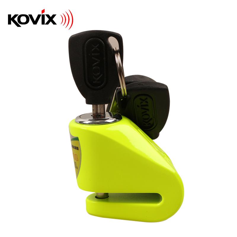 KOVIX KN1 locomotive lock disc lock lock electric car lock anti-theft lock electric car bicycle lock anti-pry