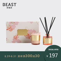 THEBEAST/Miniset Fragrance Dispersor, Aromatherapy Candle, Gift Box for Birthday Wedding