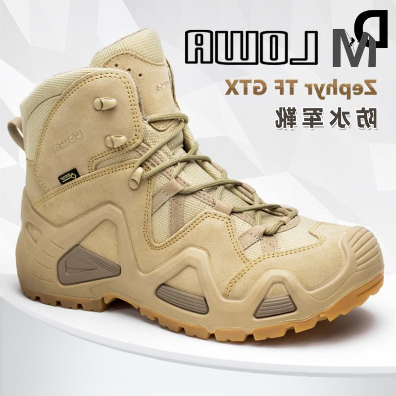LOWA Jun Boot Jun version ZEPHYR GTX TF mens and womens sand color help waterproof combat tactical boots L310537