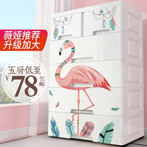 Na part love home extra large plus thick plastic storage box drawer-style storage cabinet childrens clothes storage cabinet