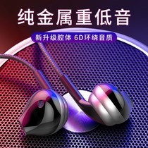 The original craft is suitable for reading Lang G90S flat-panel headphone cord G32 G35 readboy_G90S learning machine heavy bass earbuds